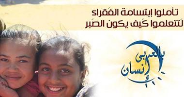 """جمعية """"بالعربى إنسان"""" تنظم معرضًا للملابس الشتوية فى عزبة خير الله"""