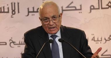 الدكتور نبيل العربى الأمن العام لجامعة الدول العربية