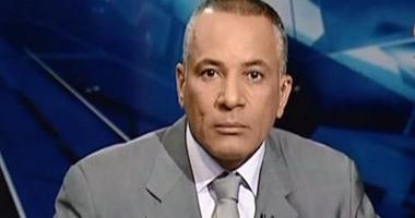 بالفيديو.. أحمد موسى يطالب بإحالة أحداث استاد الدفاع الجوى للقضاء العسكرى  اليوم السابع