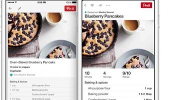 أسهم Pinterest ترتفع بأكثر من 28٪ بعد الطرح العام الأولي