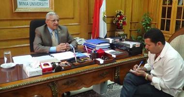 """رئيس جامعة المنيا يكرم البعثة الألمانية فى ختام مرحلتها الأولى بـ""""تونا الجبل"""""""