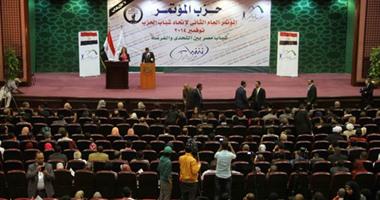 """رسميا.. انسحاب """"المؤتمر و""""التجمع"""" و""""الغد"""" من """"الجبهة المصرية"""""""