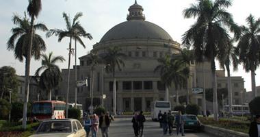 """دعوات لتنظيم مهرجان """"البوسة"""" داخل جامعة القاهرة 31 ديسمبر الجارى"""