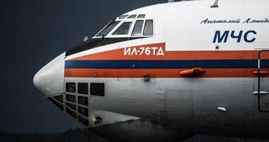 طائرة وزارة الطوارئ الروسية