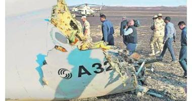 الطائرة الروسية المنكوبة فى شبه جزيرة سيناء