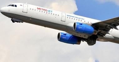 سفارة روسيا بأذربيجان: لا أثر لوجود قنبلة على متن طائرة هبطت اضطراريا فى باكو