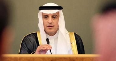 السعودية تحذر مواطنيها فى تركيا من أماكن التجمعات والمناطق الحدودية 11201511162232687Mideast_Saudi_South_America_Summit__webmaster@youm7.com_1