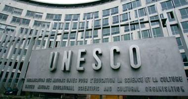 اليونسكو تدرج رصيف فالنجو على قائمة التراث العالمى للبشرية