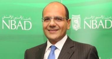 بنك أبو ظبى الوطنى مصر: خطة توسعية مدتها 5 سنوات.. وواثقون بقوة نمو السوق