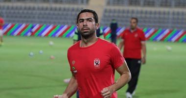 أحمد فتحى يعود لصفوف المنتخب بعد 424 يوما