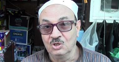 """بالفيديو.. مواطن للمصريين:""""البلد بتمر بمرحلة تحتاج لتكاتف الجميع"""""""