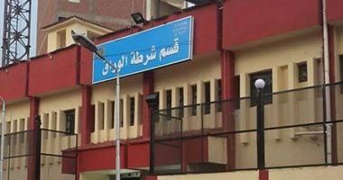 أحد أقارب ضحية الوراق يكشف تفاصيل محاولة عاطل ذبحها أثناء سيرها بالشارع -  اليوم السابع