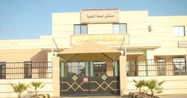 مستشفى الصحة النفسية بالعباسية