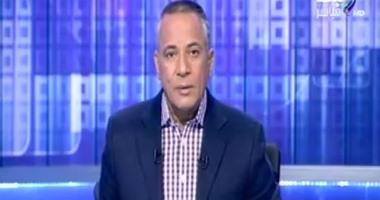 أحمد موسى لـ الشرطة : أمّنوا المطارات.. واللى تشكّوا فيه قلعوه البنطلون