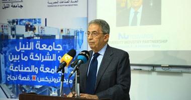 عمرو موسى: لدينا انهيار واضح فى التعليم.. ونحتاج الجودة لتحسين الإنتاج