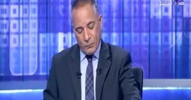 أحمد موسى دولة مجاورة تلقت مليار ونصف دولار الأيام الماضية لخنق مصر