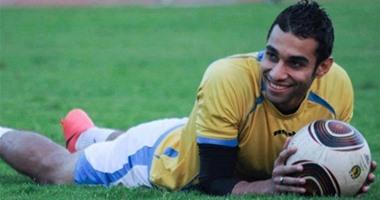 أخبار الرياضة المصرية اليوم الأربعاء