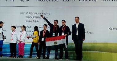 """فريق مصرى يفوز بجائزة أفضل تصميم فى مسابقة """"الروبوت"""" العالمية للشباب بالصين"""