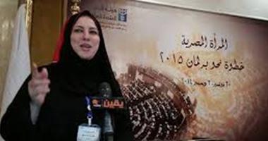 """النائبة نوسيلة أبو العمرو: """"محافظ الشرقية بيغير من النواب بسبب نجاحهم"""""""