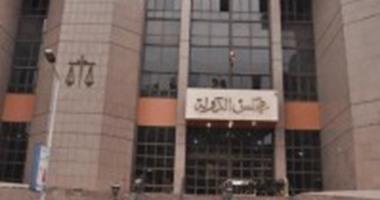 """الإدارية العليا تحيل طعن طالب شرطة على قرار فصله لـ""""الإدارى"""""""