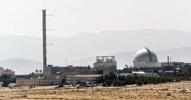 وزارة الطاقة اﻷردنية: ﻻ مخاوف على اﻷردن من إشعاعات مفاعل ديمونا