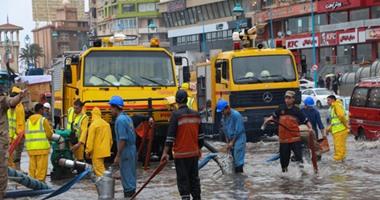 الحماية المدنية تعلن حالة التأهب القصوى لمواجهة الأمطار على مستوى الجمهورية