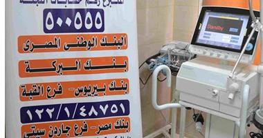 نقابة الأطباء تهدى مستشفى دمياط العام جهازين للتنفس الصناعى