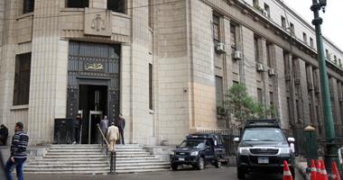 محكمة النقض تنظر اليوم طعون الإعدام والمؤبد للمتهمين باغتيال النائب العام