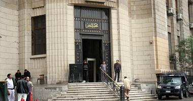 محكمة النقض تعقد جمعيتها العمومية العادية الثلاثاء المقبل