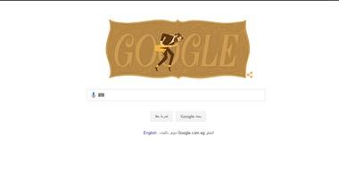 """محرك جوجل يحتفل بذكرى ميلاد """"آدولف ساكس"""" مخترع الساكسفون"""