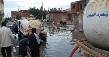 الأرصاد: موجة من التقلبات الجوية تضرب المحافظات اليوم يصاحبها سقوط أمطار  اليوم السابع