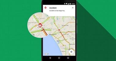 ميزة جديدة بخرائط جوجل لتذكيرك بمكان ركن سيارتك