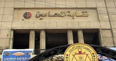 """اللجنة المشرفة على انتخابات """"المحامين"""": إعلان النتائج النهائية خلال ساعة"""