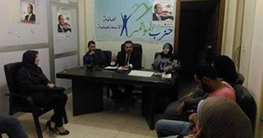 حزب المؤتمر بالإسماعيلية: مصر تتعرض لمؤامرة وعلى الناخبين النزول للصناديق