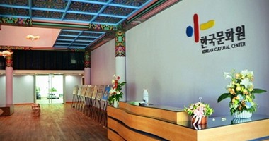 مدير المركز الثقافى الكورى: ننظم شهرا للفعاليات الثقافية فى أكتوبر