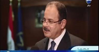 """وزير الداخلية لـ""""90 دقيقة"""": نواجه الإرهاب وفق منظومة مدروسة وخطط مسبقة"""