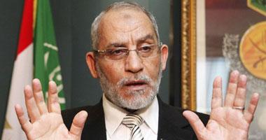 بديع: نرفض الدعوة لثورة ثانية.. والمجلس العسكرى ليس عدوا لنا 1122011173327.jpg