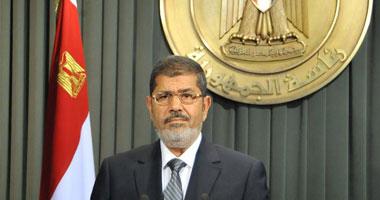 د. مرسى
