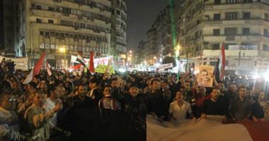 جانب من اعتصام التحرير