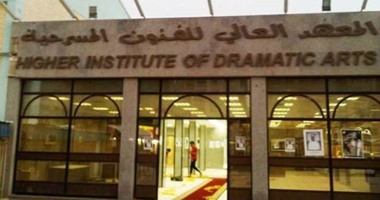 السقا والنبوى ومنة شلبى وياسر جلال فى سحور على سلم المعهد بالفنون المسرحية