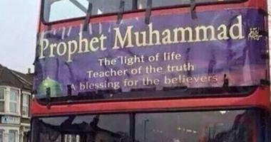 """صور بعد حادثة شارلى إبدو.. أتوبيسات لندن تعلق لافتات: """"النبى محمد معلم الحق ورحمة للمؤمنين"""" 2015 1201511134553.jpg"""