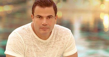 عمرو دياب يحيى حفله المؤجل بمهرجان فبراير يوم 19 مارس المقبل