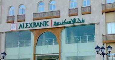بنك الإسكندرية يطلق تقريرًا خاصًا حول آثار قناة السويس على التجارة البحرية