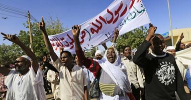 مظاهرات تجتاح العالم الإسلامى رفضا