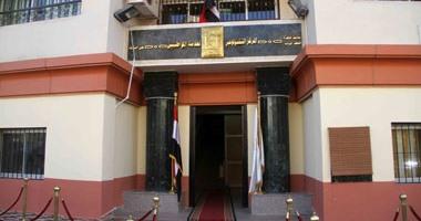 محافظة القاهرة تفند شائعة زيادة القيمة الإيجارية على وحدات الإسكان