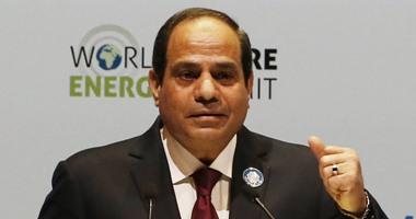 موجز أخبار مصر للساعة6..الرئيس يصل إثيوبيا ويبدأ لقاءاته بقادة أفريقيا