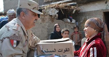 القوات المسلحة توزع مليون عبوة غذائية جديدة بمحافظات الجمهورية