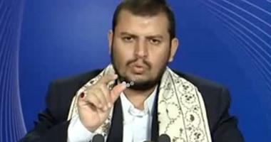 مقتل أحد مسئولى حماية زعيم مليشيات الحوثى فى الحديدة اليمنية
