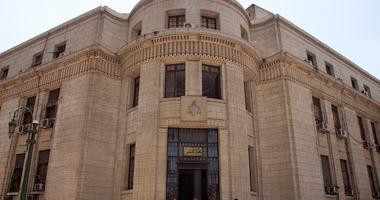 محكمة النقض تؤيد أحكام إعدام 11 متهما فى مذبحة بورسعيد