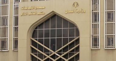 نيابة أمن الدولة تحقق فى اتهام قاض بمحكمة جنح مستأنف أكتوبر بتلقى رشوة